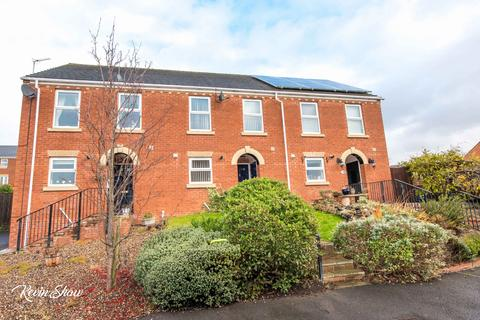 3 bedroom terraced house for sale - Esh Wood View, Durham, County Durham, DH7