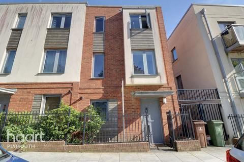 3 bedroom end of terrace house for sale - Granby Way, Plymouth