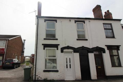 2 bedroom terraced house for sale - Coltham Road, Willenhall