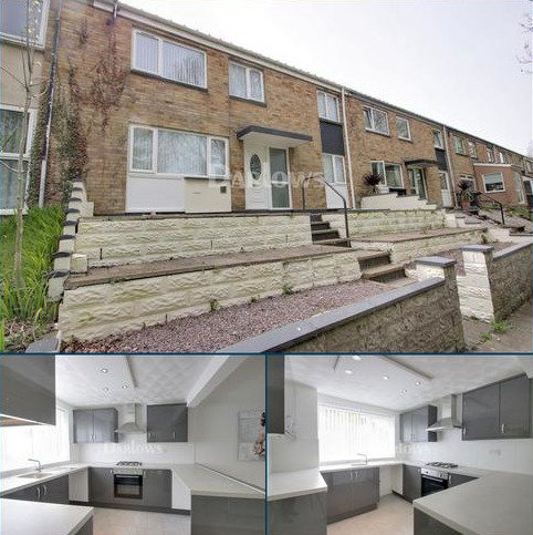 4 bedroom terraced house for sale - Round Wood, Llanedeyrn, Cardiff