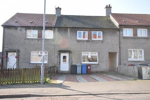 3 bedroom terraced house for sale - 87 Rosemount Crescent, Carstairs, ML11 8QN
