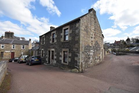 3 bedroom cottage for sale - 9 Curries Close, Douglas, ML11 0QN