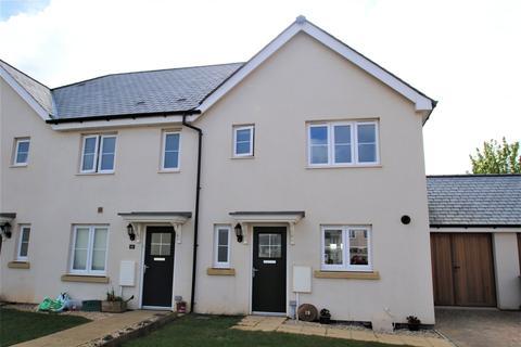 3 bedroom house for sale - Papaver Close, Fremington