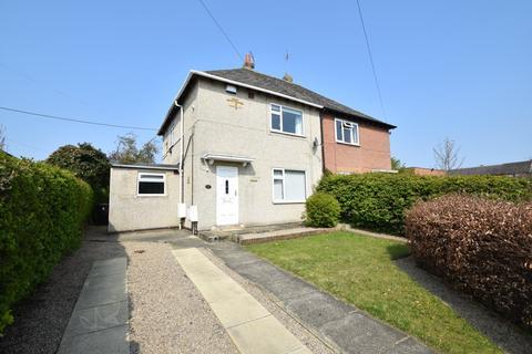 2 bedroom semi-detached house for sale - Summerhill Grove, Garforth