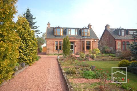 4 bedroom detached house for sale - Bellshill Road, Uddingston