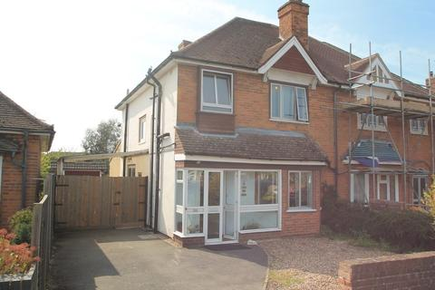 3 bedroom semi-detached house for sale - Mandeville Road, Aylesbury