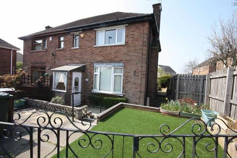 2 bedroom house for sale - Meadway, Bradford