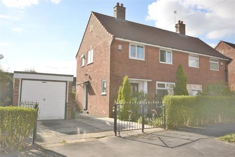 2 bedroom semi-detached house for sale - Swarcliffe Drive East, Leeds, West Yorkshire