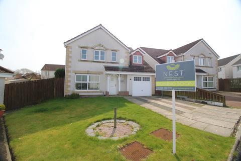 5 bedroom detached house for sale - 22 Foxdale Drive, Bonnybridge, FK4 2FE