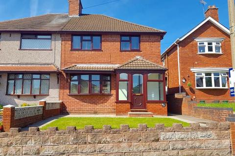 3 bedroom semi-detached house for sale - CANTERBURY ROAD, WEST BROMWICH, WEST MIDLANDS, B71 2LF