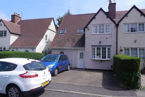 3 bedroom semi-detached house to rent - Boulton Walk, Erdington, Birmingham