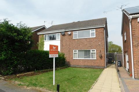 2 bedroom semi-detached house for sale - Balisfire Grove, Leicester