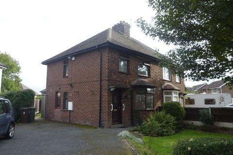 3 bedroom semi-detached house to rent - Slag Lane, Lowton