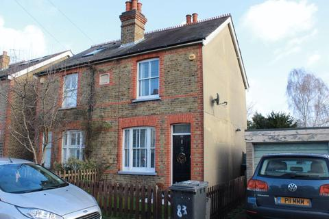 3 bedroom semi-detached house to rent - Harvest Road, Englefield Green, Egham