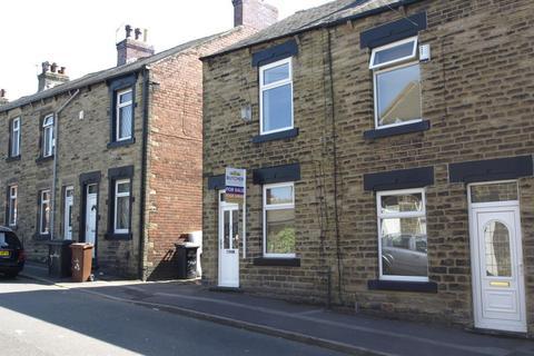 2 bedroom end of terrace house for sale - Harvey Street, Barnsley