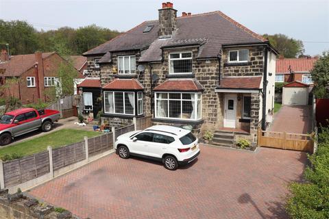 4 bedroom semi-detached house for sale - Outwood Lane, Horsforth, Leeds