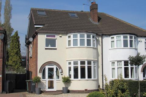 4 bedroom semi-detached house for sale - Braemar Road, Solihull