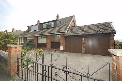 2 bedroom semi-detached house for sale - Westfields Road, Mirfield, WF14