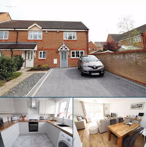 3 bedroom end of terrace house for sale - Insall Close, Leighton Buzzard