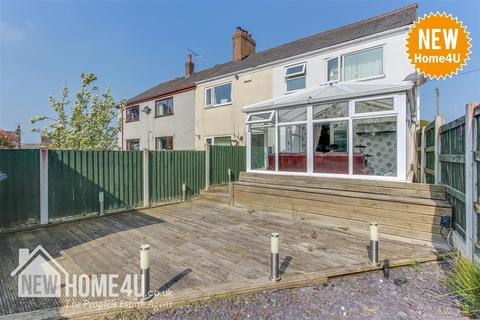 2 bedroom end of terrace house for sale - Nant Mawr Road, Buckley