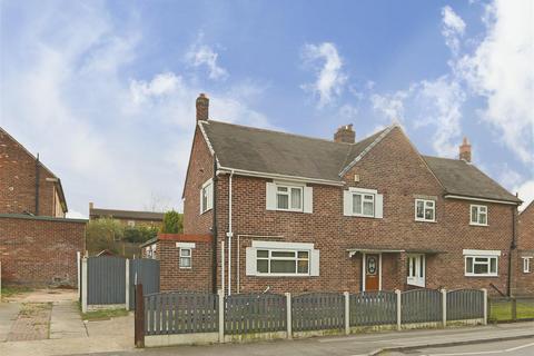 3 bedroom semi-detached house for sale - Nabbs Lane, Hucknall, Nottinghamshire, NG15 6HD
