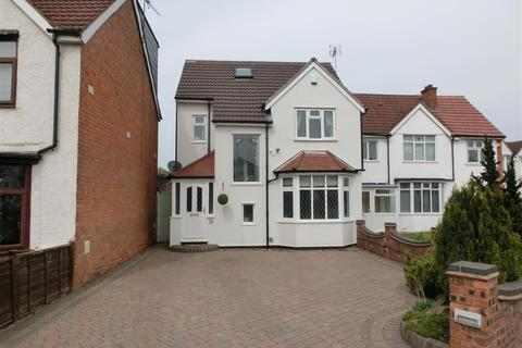 4 bedroom detached house for sale - Solihull Lane, Hall Green, Birmingham