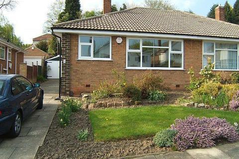 2 bedroom semi-detached bungalow for sale - Layton Park Close, Rawdon