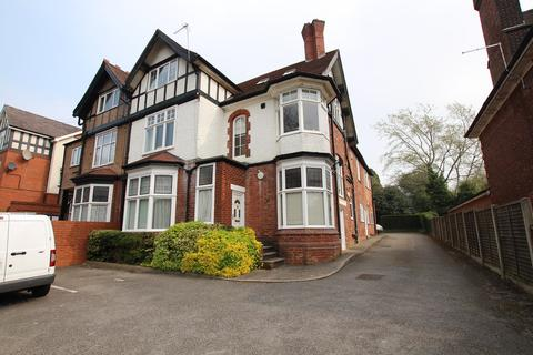 1 bedroom apartment for sale - Anchorage Road, Sutton Coldfield, B74