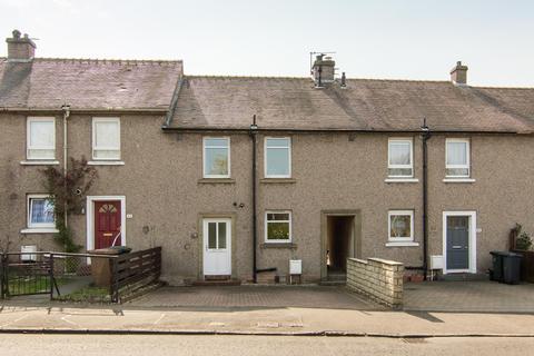 2 bedroom terraced house for sale - Drum Brae Drive, Drum Brae, Edinburgh, EH4