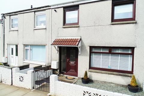 2 bedroom terraced house for sale - Ohare, Bonhill, ALEXANDRIA G83