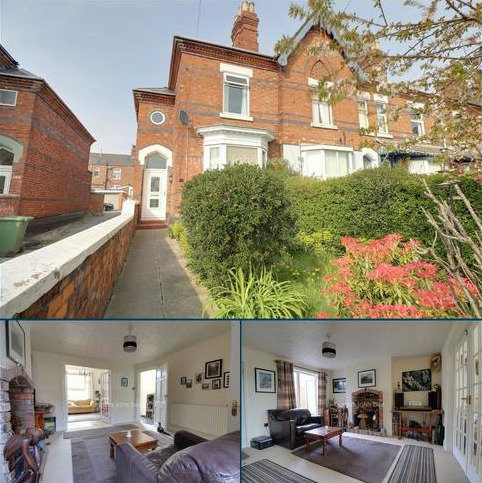 2 bedroom end of terrace house for sale - Henry Street, Crewe