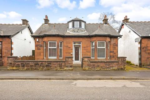 4 bedroom bungalow for sale - Linwood Road, Paisley