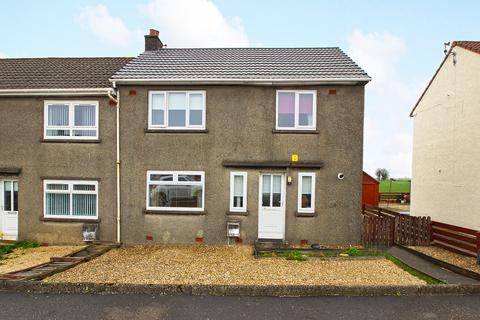 3 bedroom end of terrace house for sale - Hurlford KA1
