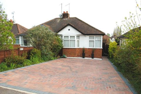 2 bedroom semi-detached bungalow for sale - Sandhills Close, Kingsthorpe, Northampton NN2 8EB