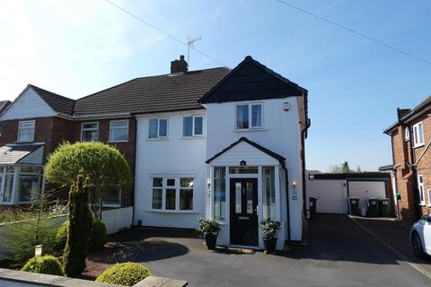 3 bedroom semi-detached house for sale - Roughley Drive, Four Oaks