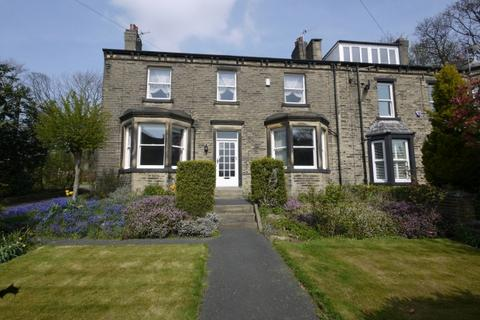 4 bedroom end of terrace house for sale - Wakefield Road Hipperholme Halifax