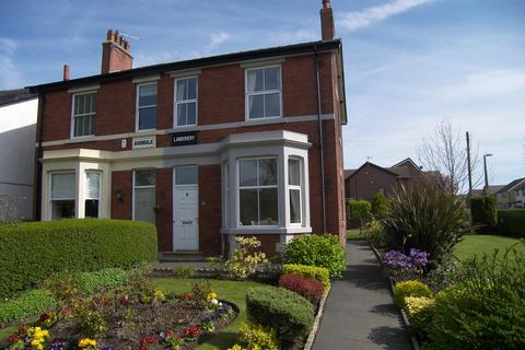 3 bedroom semi-detached house for sale - Bryning Lane Wrea Green Preston