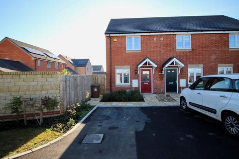 2 bedroom end of terrace house for sale - Merlin Road, Priors Hall, Weldon