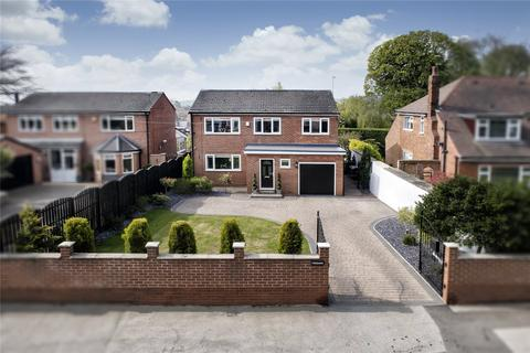4 bedroom detached house for sale - Carleton Road, Pontefract, West Yorkshire, WF8