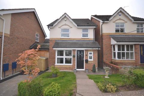 3 bedroom link detached house for sale - Blaenant, Emmer Green