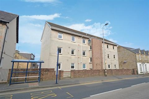 2 bedroom flat for sale - 1 Causeway Court, Fairlie, KA29 0BJ