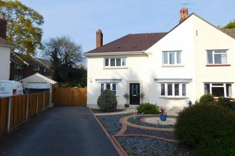 4 bedroom semi-detached house for sale -  Hamilton Close, Hamworthy, Poole, BH15