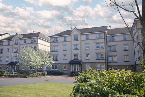 2 bedroom ground floor flat for sale - Flat 0/1, 19 Branklyn Court, Anniesland, Glasgow, G13 1GL