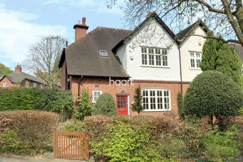 4 bedroom end of terrace house for sale - Carless Avenue, Harborne, Birmingham