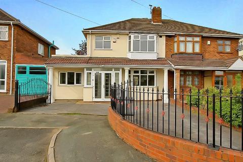 3 bedroom semi-detached house for sale - Birmingham New Road, COSELEY, BILSTON, WV14 9PR