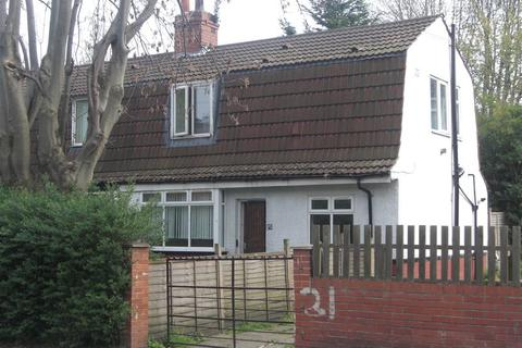 2 bedroom semi-detached house for sale - Sandhurst Avenue, Leeds