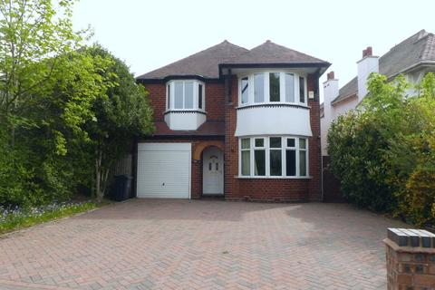 4 bedroom detached house for sale - Pages Lane, Great Barr