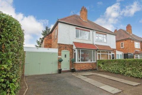 2 bedroom semi-detached house for sale - Damson Lane, Solihull