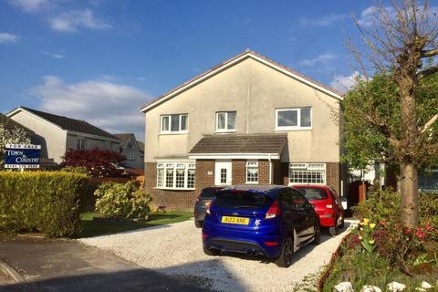 4 bedroom detached villa for sale - Forth Road, Torrance, Glasgow, G64 4EB