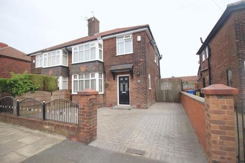 3 bedroom semi-detached house for sale - Haughton Hall Road, Denton